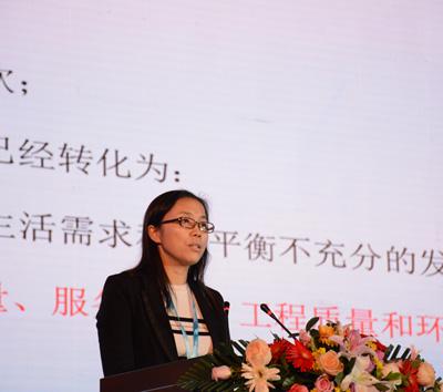 徐秋媛:中國CR認證模式的創新思考