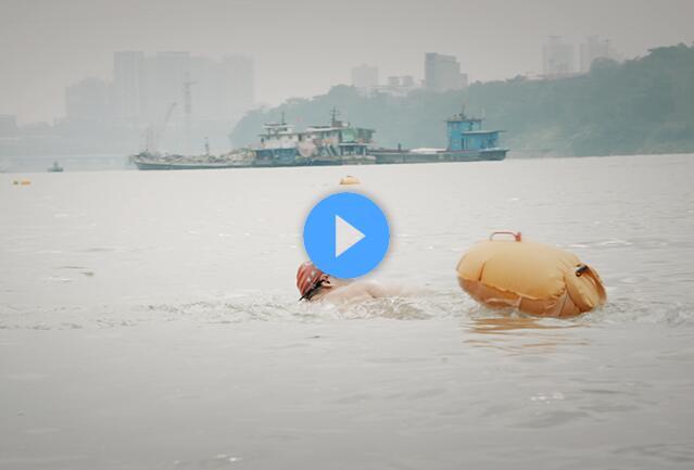 【四季的味道】在重庆 冬泳横渡长江的滋味