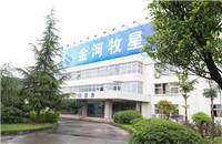 金河牧星(重慶)生物科技有限公司