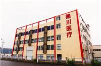 重慶德川醫療器械股份有限公司廠區外景