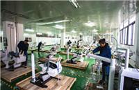 重慶邁登醫療器械有限公司