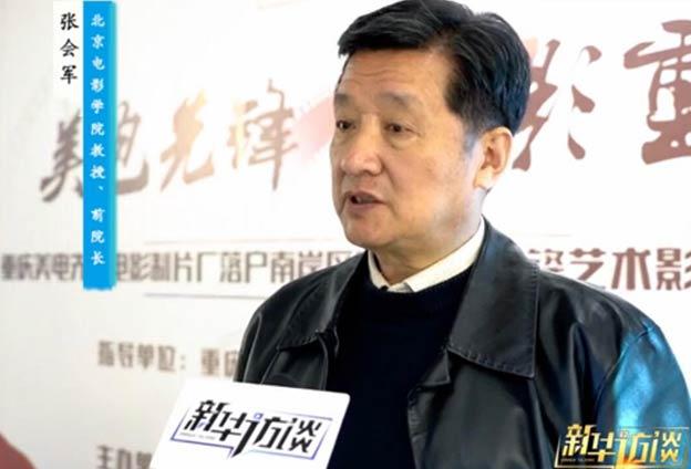 對中國電影産業有什麼樣的補充?