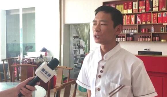 【訪談】罐壩村村民陸長江接受新華網採訪