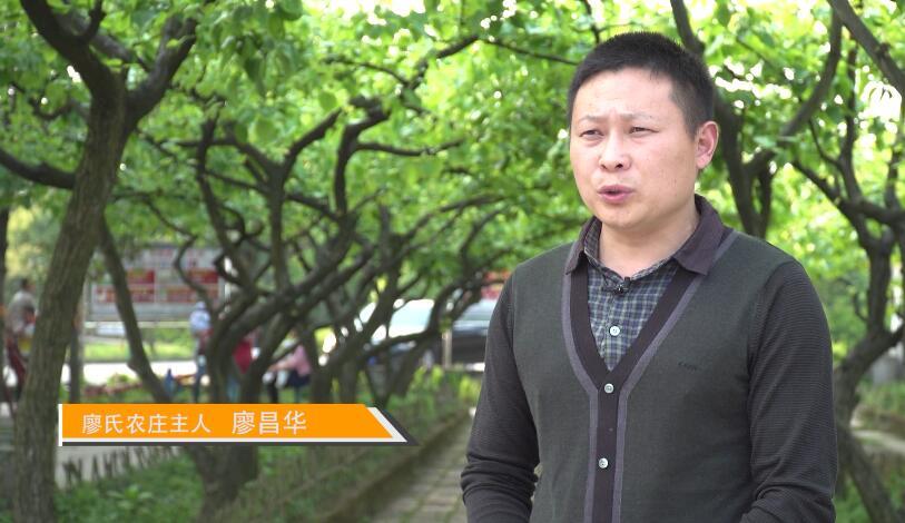 廖昌華介紹回鄉創業情況