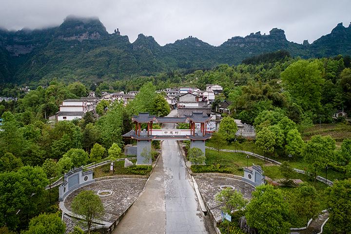 航拍重慶市黔江區中元村