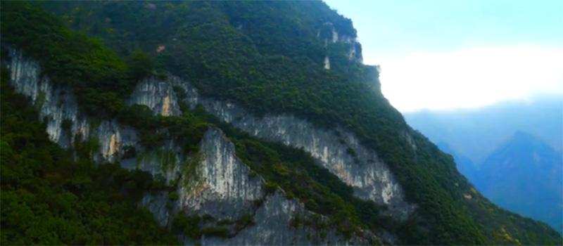 新華鷹航拍武陵山大裂谷