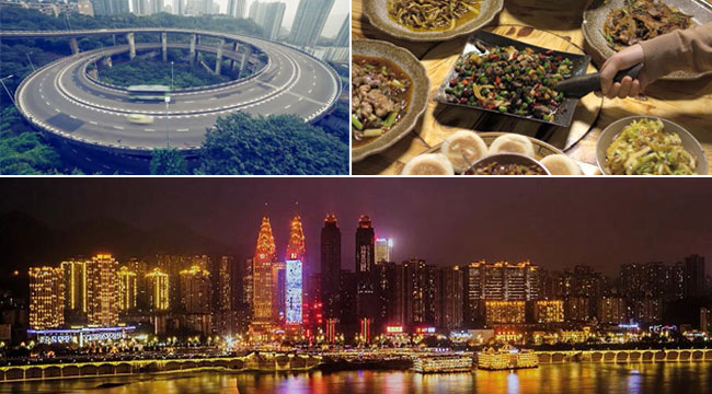 """重庆南岸区风景 这些""""网红""""景点等你来打卡"""