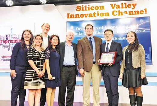 硅谷创投大咖关注重庆仙桃数据谷