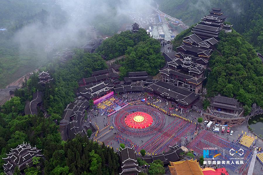 中国乌江苗族踩花山节22日开幕