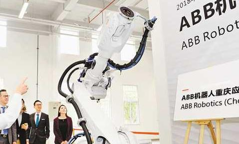 重庆智造再添生力军 ABB机器人重庆应用中心挂牌