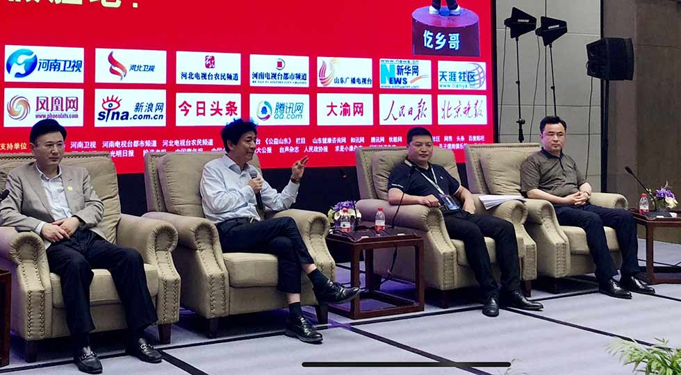 渝黔合作助道真布局文旅产业 中国傩城6月正式对外开放