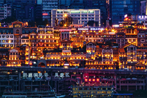 """重庆:阔步旅游业发展""""升级""""之路"""