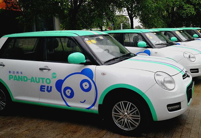 """国内首个""""车来找你""""自动驾驶商业项目在重庆试点"""