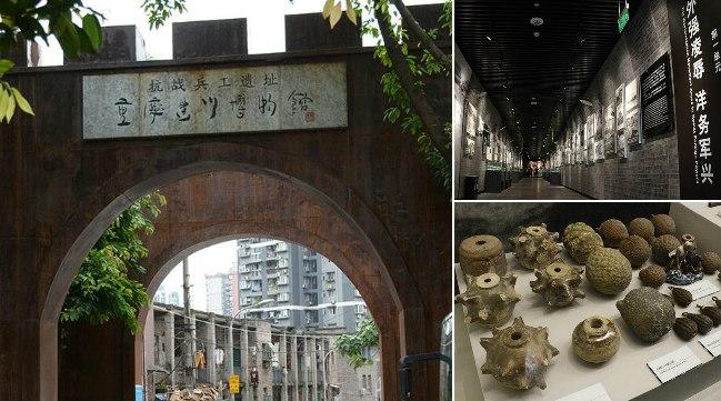 重慶建川博物館6月18日開館 戳進來先睹為快
