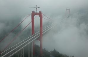 航拍重慶第一高橋——筍溪河特大橋