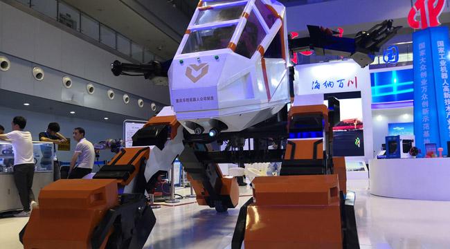 """重庆永川76个高新技术产品亮相军博会 市民可体验现实版""""变形金刚"""""""