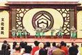 文化惠民工程上演村民喜闻乐见节目