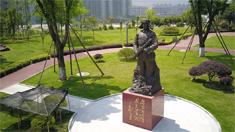 鸟瞰重庆首座志愿服务主题公园