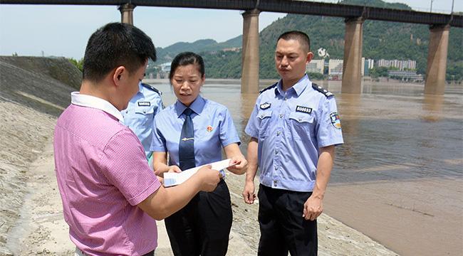 【图片故事】重庆:污水直排长江 镇政府收到环保检察建议书