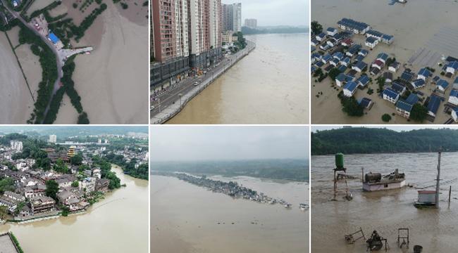 无人机直击重庆洪峰过境 多地出现超警戒水位洪水