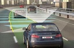 智博会上将举办无人驾驶大赛 奖金池达500万元