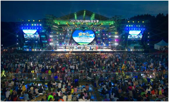 武隆仙女山露营音乐季即将启幕 游客免费看