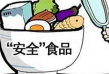 重庆上半年检出不合格食品312批次
