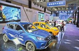 18位技术大咖在渝纵论新能源汽车新趋势