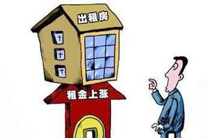 多地居民感受房租上漲 是什麼因素推高了房租?