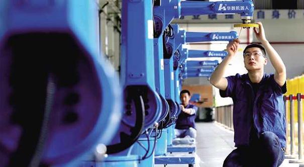 大数据智能化引领北碚工业提档升级