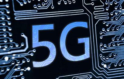 智能化推动重庆5G布局提速