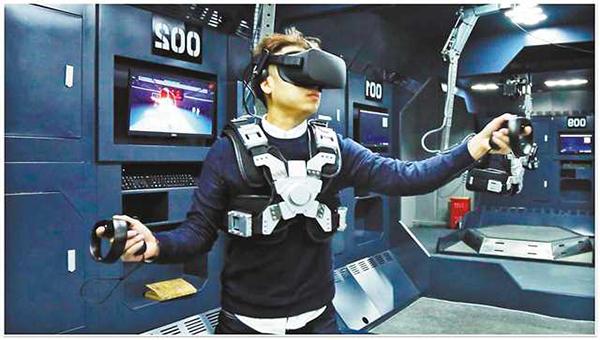 """看看重慶各區縣智博會帶來哪些""""黑科技"""""""