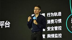 騰訊雲+未來重慶峰會