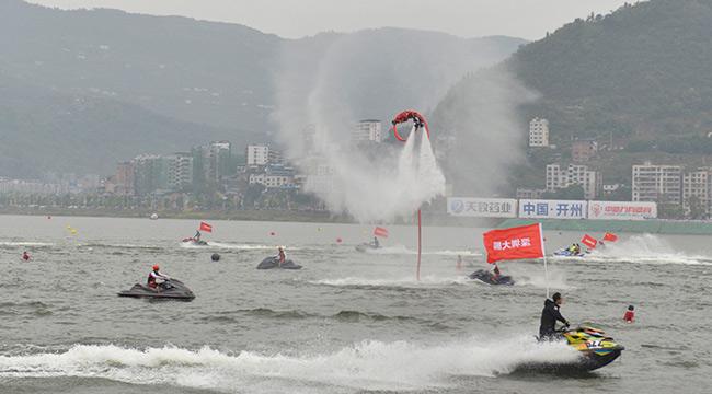 2018中国重庆开州汉丰湖国际摩托艇公开赛开幕