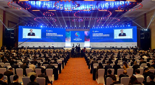 首屆中新金融峰會在重慶開幕 論道國際金融合作