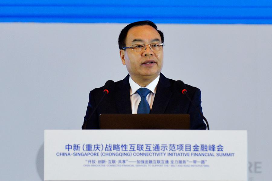 重慶市市長唐良智致辭