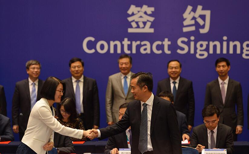 中新(重慶)示范項目達成36項金融合作協議