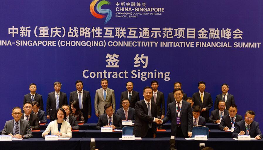 中新雙方46家主體在重慶達成36項合作協議