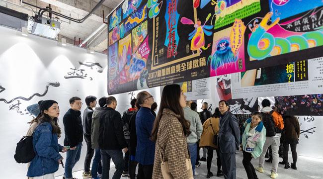 2018重慶國際創意周落幕