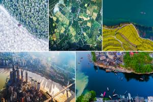 跨越時間和山河 這十張航拍圖讓重慶美了一整年