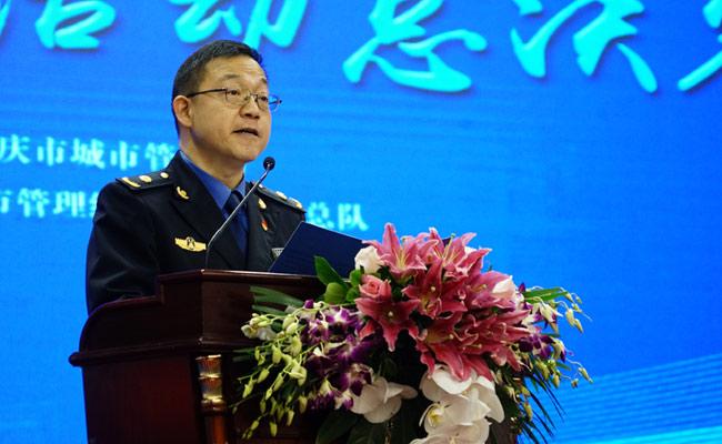 重慶市城市管理綜合行政執法總隊總隊長盧鵬飛致辭