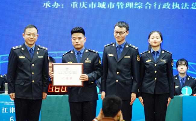 沙坪壩區代表隊榮獲知識競賽總決賽一等獎