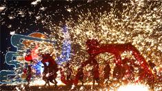 首屆重慶銅梁中華龍燈藝術節開幕
