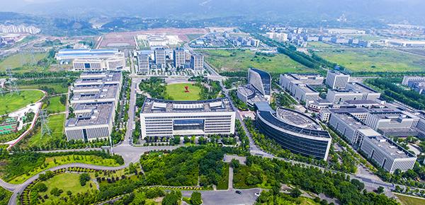 兩江新區水土高新技術産業園