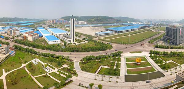 鳥瞰合川工業園區