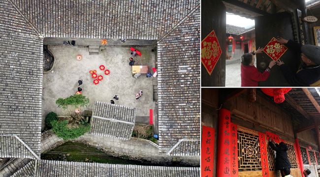 【新春走基層】貼春聯挂燈籠、磨豆腐打糍粑 重慶這個寨子很忙!