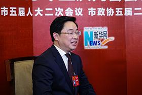 重慶市梁平區委副書記、區人民政府區長蒲繼承做客新華網