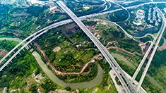 航拍重慶北碚龍鳳橋