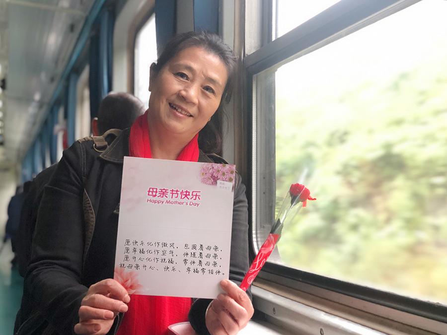 列車上母親節:媽,母親節快樂!