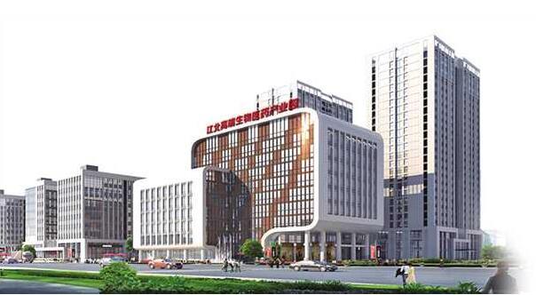 江北港城工業園:建設高端生物醫藥産業聚集區
